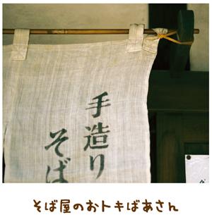 信仰支えに老いの人生【金光新聞】