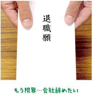 「信心辛抱」で運命開く【金光新聞】