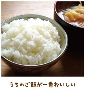 食事作りは神様のご用【金光新聞】