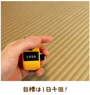 """""""信心の種""""に花と実を【金光新聞】"""