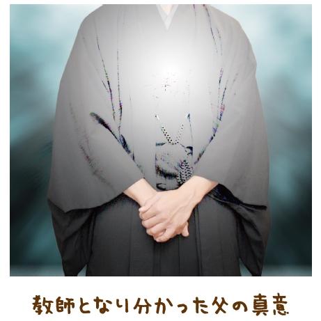 実践重ね身に付く信心【金光新聞】