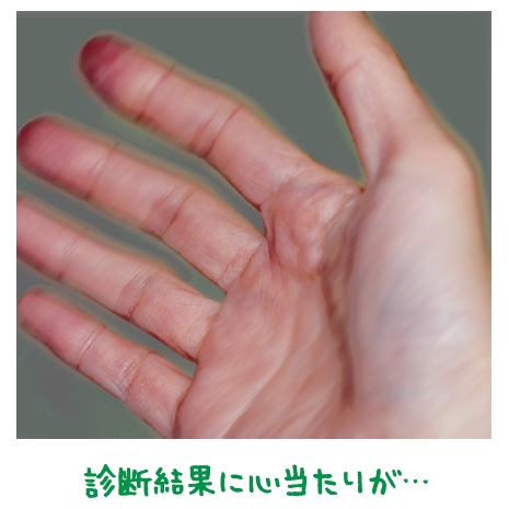 心を改めるための試験【金光新聞】
