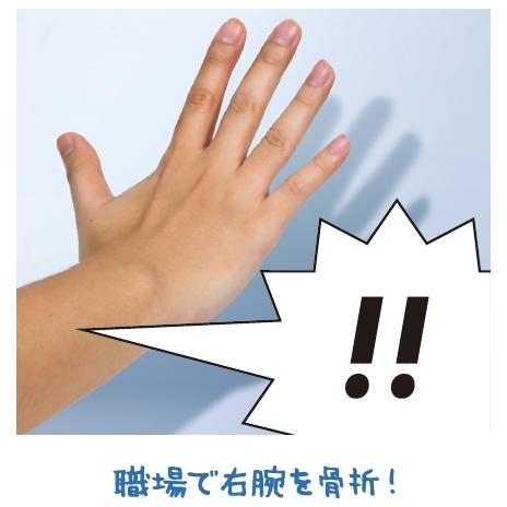 入院は手元見直す時節【金光新聞】