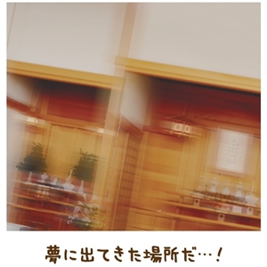 参拝はおかげ頂く近道【金光新聞】