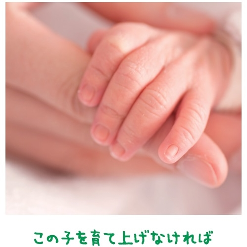 よい親にならせて頂く【金光新聞】