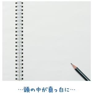 神様とつながる安心感【金光新聞】
