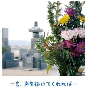 駐車場も神様のお土地【金光新聞】