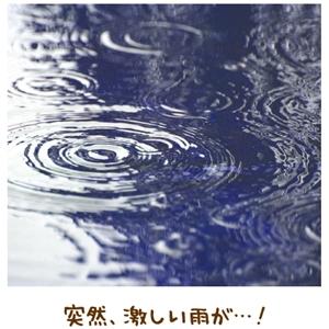金光教を名乗れる喜び【金光新聞】
