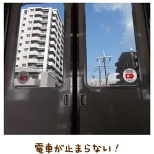 ありがたいがいっぱい【金光新聞】