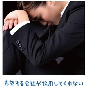 本気で願えば心配ない【金光新聞】