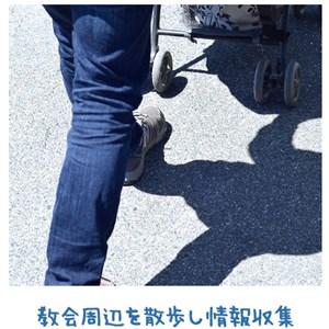 金光教を地域に広める【金光新聞】