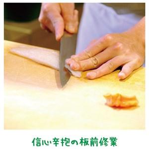 心を込めて父に手料理【金光新聞】