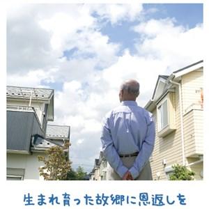 父の思い叶える講演会【金光新聞】