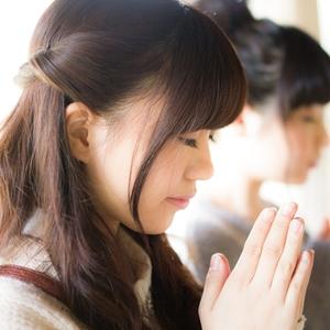 本教の祈りの在り方求めて【金光新聞】