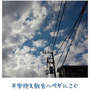 先生の祈りの中で受験【金光新聞】