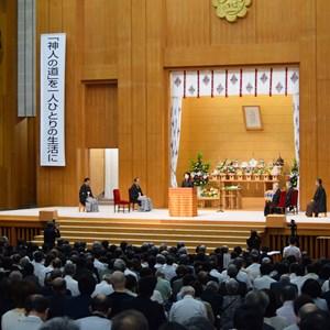 【お知らせ】教団独立記念祭並びに全教集会