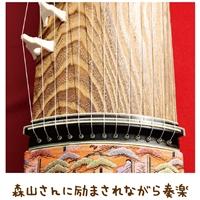 箏のご用はお礼の心で【金光新聞】