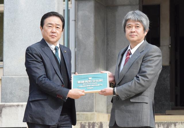 【平成30年度国登録有形文化財 登録証伝達式】
