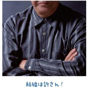 家族に向けた父の思い 【金光新聞】