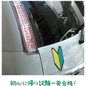 車で人と神様のお役に【金光新聞】