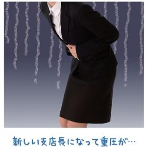 同僚を祈り職場に変化【金光新聞】