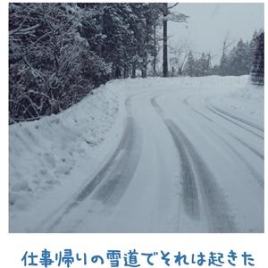 エイばあちゃんにお礼【金光新聞】