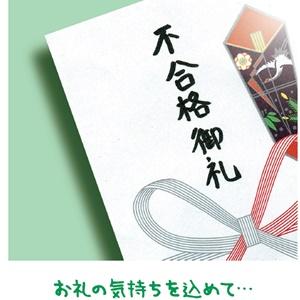 どん底の3年間に感謝【金光新聞】