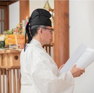 国内外に広がる祈りの実践【金光新聞】