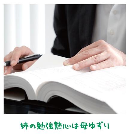 神に願えば間違いない【金光新聞】