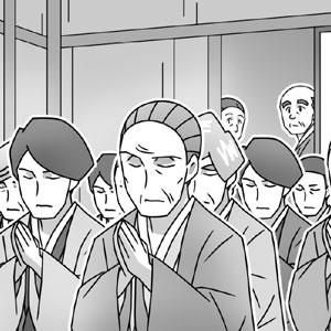 悠久の伝道者-初代白神新一郎伝