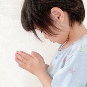 おかげ生み出す真の信心へ【金光新聞】
