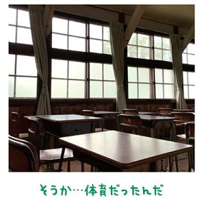 神様の守りの中で登校【金光新聞】