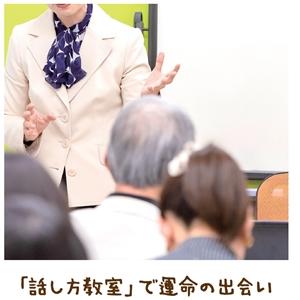 見放されていなかった【金光新聞】