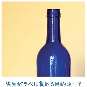相手を責めず包み込む【金光新聞】