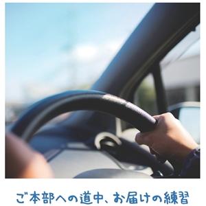 家庭で楽しく信心の話【金光新聞】