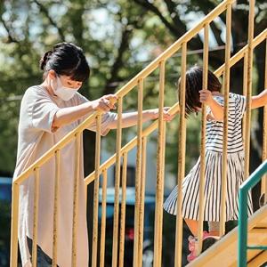 他者と積極的に向き合う勇気【金光新聞】