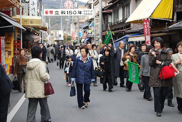 2008年 布教功労者報徳祭